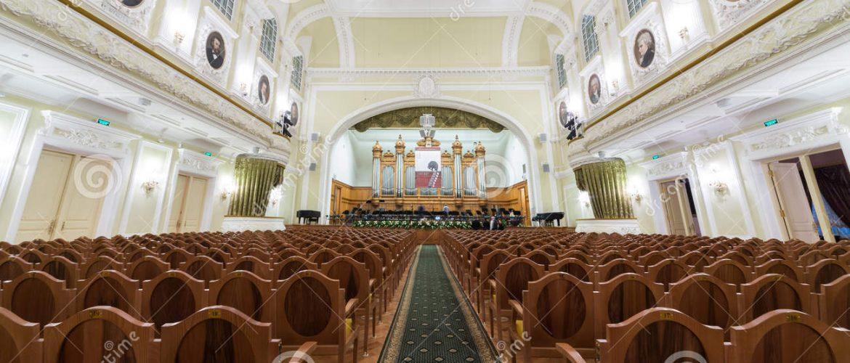 Sala Grande del Conservatorio